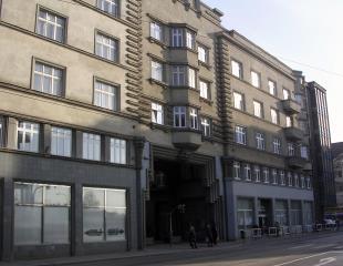 Územní pracoviště Ostrava I